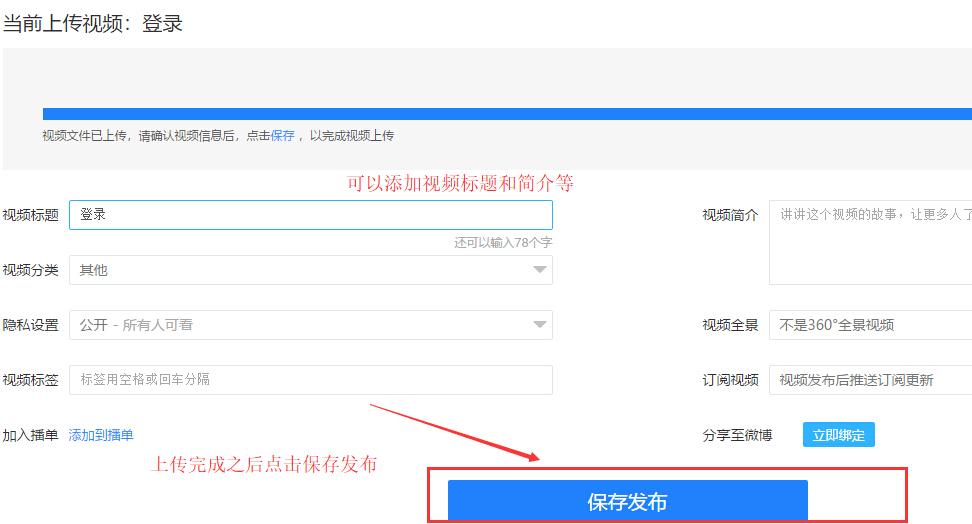 QQjietu201 (2)