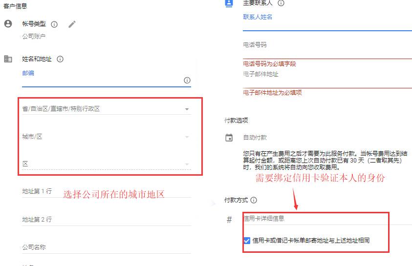 QQjietu201 (1)